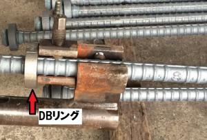 DB30611②
